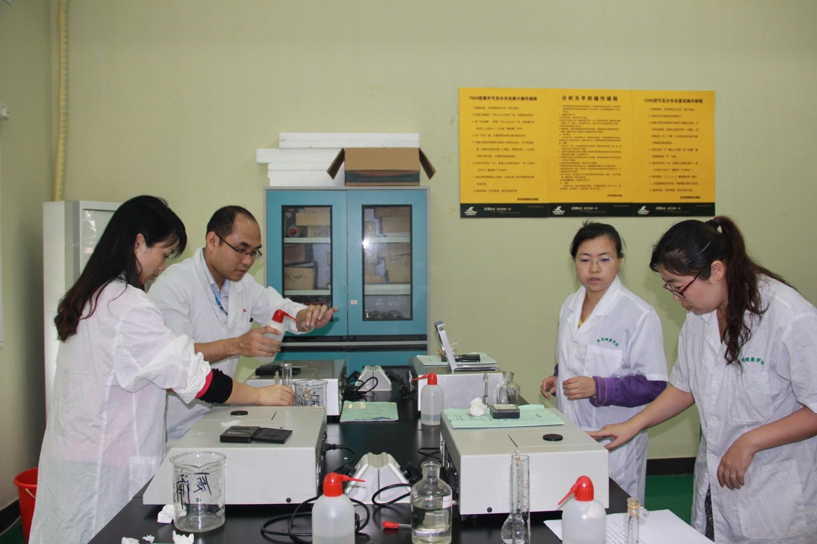 化学检验工操作培训