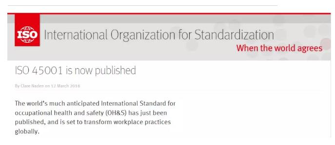 ISO 45001已正式发布附中文标准