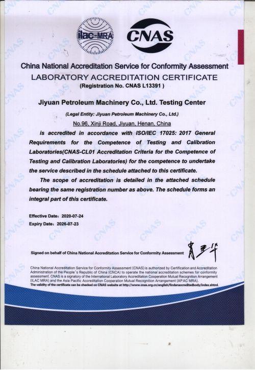 """济源市石油机械有限公司检测中心喜获CNAS实验室认可证书""""英文版"""